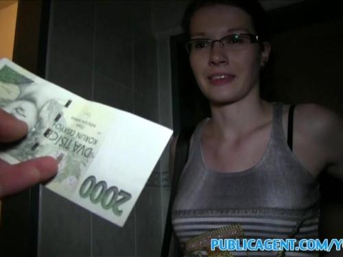 Hot Glasses Babe Fucks In Public Bathroom